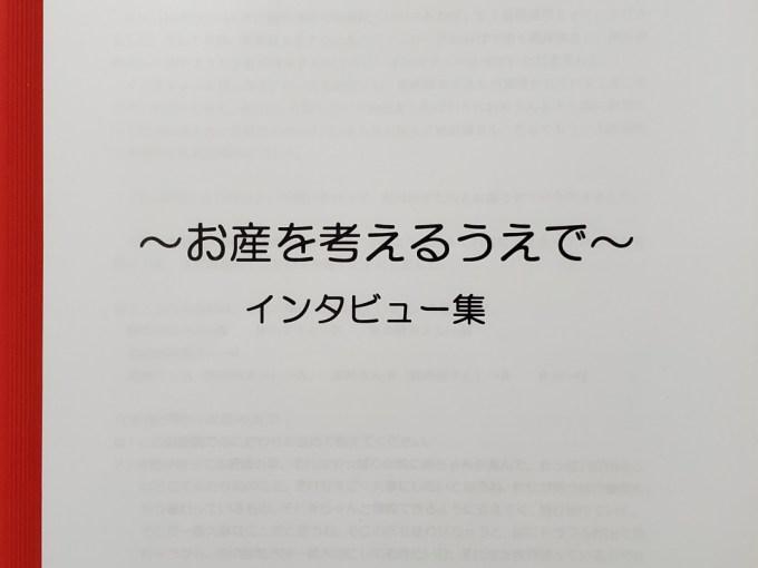 f:id:tokyokenji-teacher:20200716151707j:plain