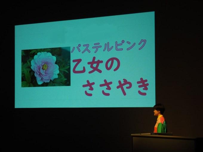 f:id:tokyokenji-teacher:20200723145416j:plain