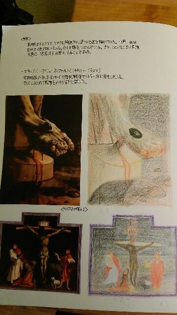 f:id:tokyokenji:20180717153903j:image
