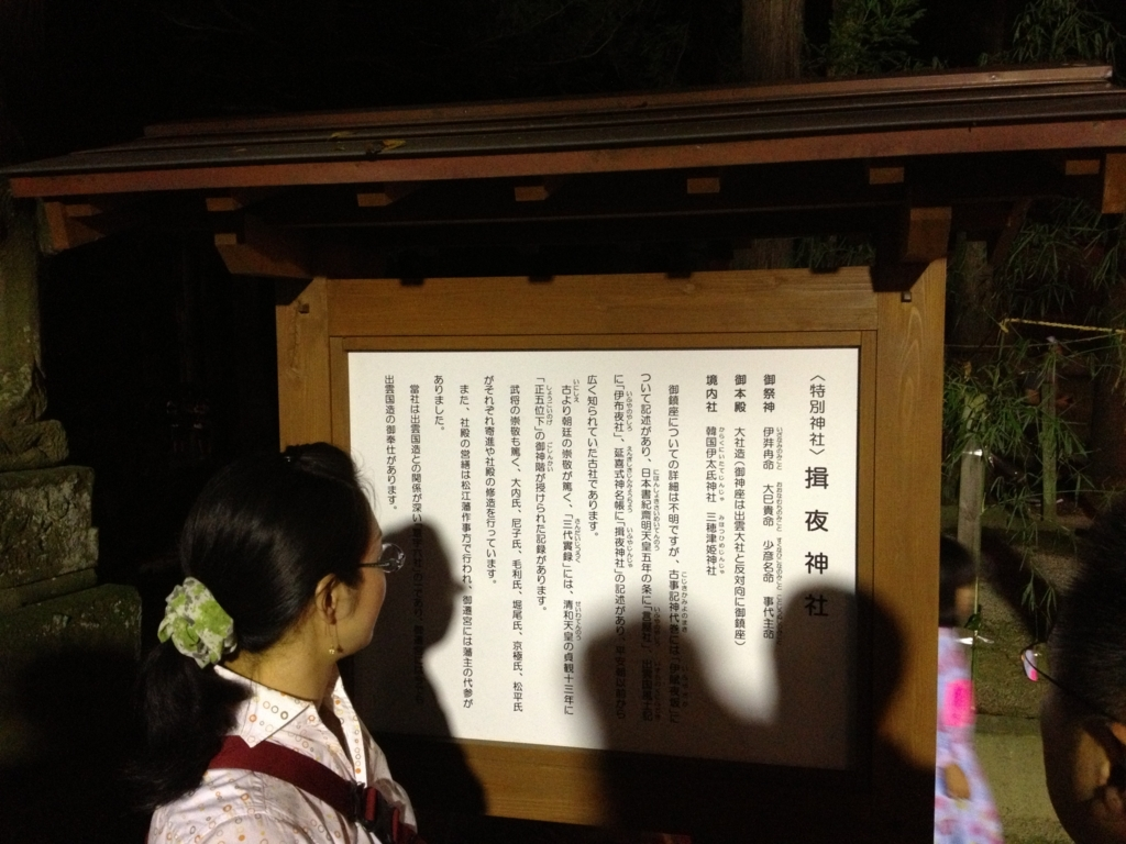 f:id:tokyotsubamezhenjiu:20180708135822j:plain