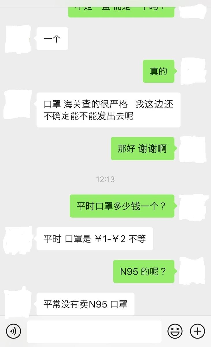 f:id:tokyotsubamezhenjiu:20200304171724j:plain