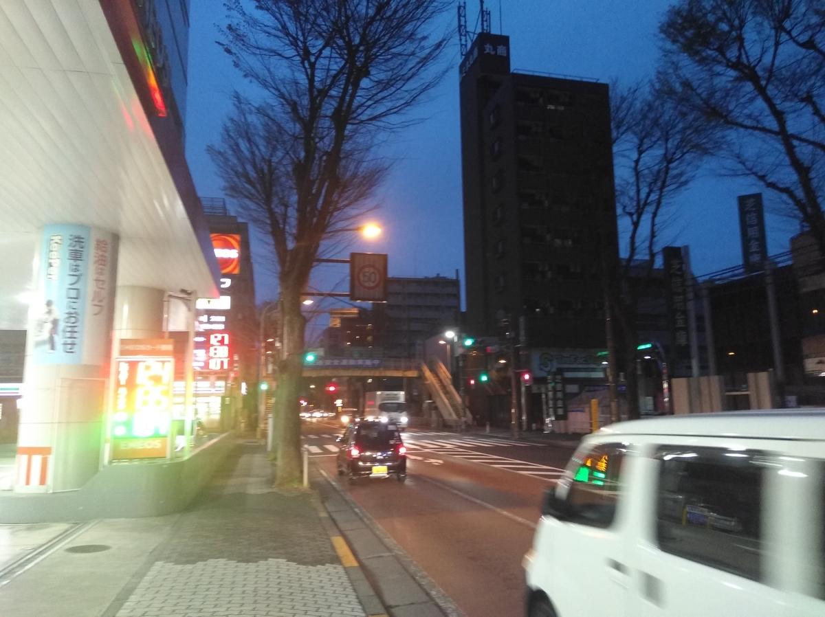 f:id:tokyotsubamezhenjiu:20200818184932j:plain