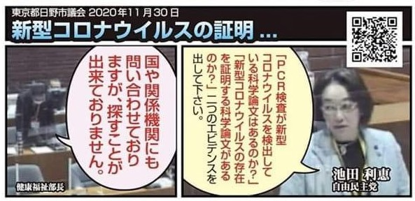 f:id:tokyotsubamezhenjiu:20210214221354j:plain