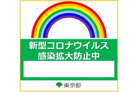 f:id:tokyotsubamezhenjiu:20210219135025p:plain