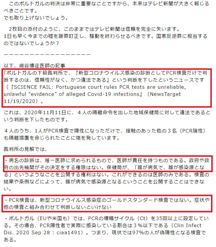 f:id:tokyotsubamezhenjiu:20210224224415p:plain