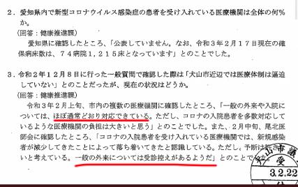 f:id:tokyotsubamezhenjiu:20210226160621p:plain