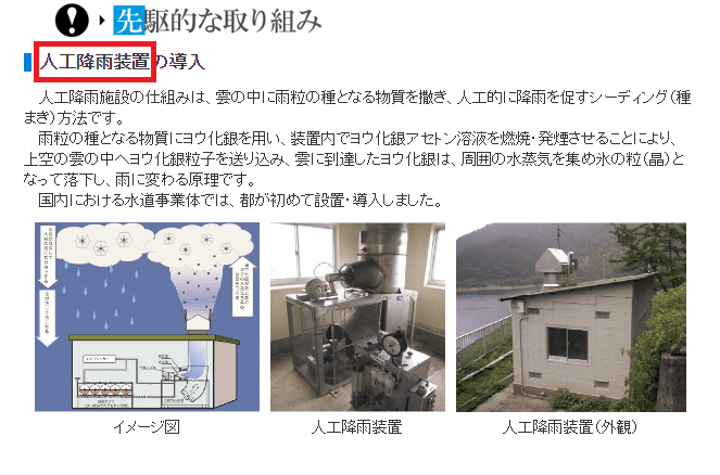 f:id:tokyotsubamezhenjiu:20210306090055p:plain