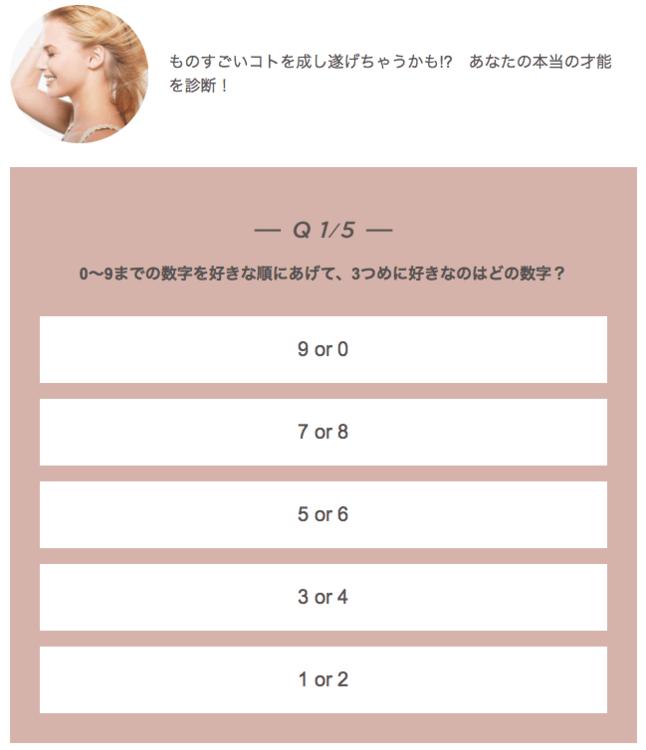 f:id:toyohisa-masuya:20170726183421p:plain