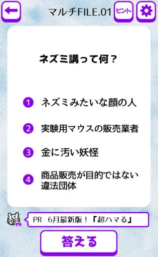 f:id:toyohisa-masuya:20170817151140p:plain