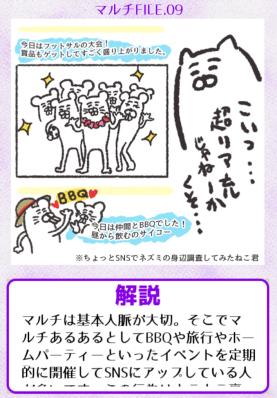 f:id:toyohisa-masuya:20170817155117p:plain