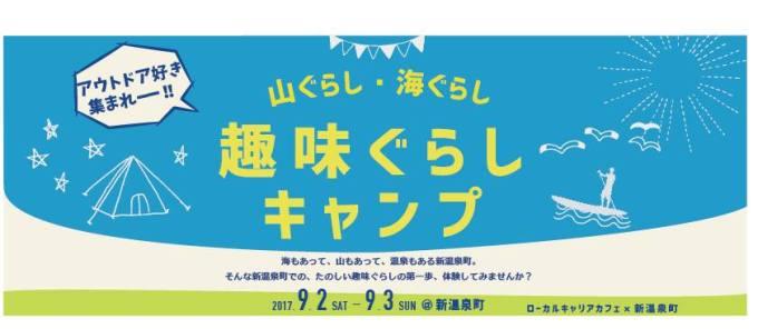 f:id:toyohisa-masuya:20170908182640j:plain