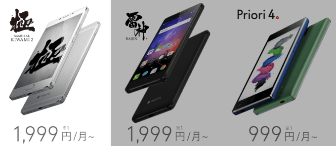 f:id:toyohisa-masuya:20170930193115p:plain