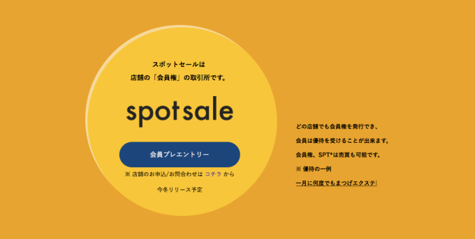 f:id:toyohisa-masuya:20171028134942p:plain