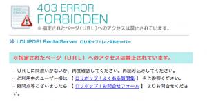スクリーンショット 2013-04-24 7.48.53