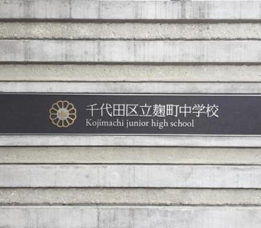f:id:tsunagu_manabi:20190417180813p:plain