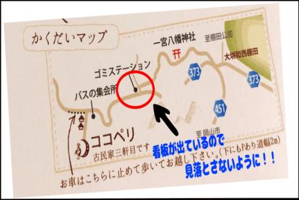 f:id:turisukisanntouhei:20200322091912p:plain