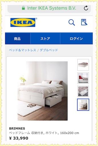 f:id:uchinokosodate:20180315153551j:image