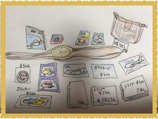 f:id:uchinokosodate:20180321073308j:image