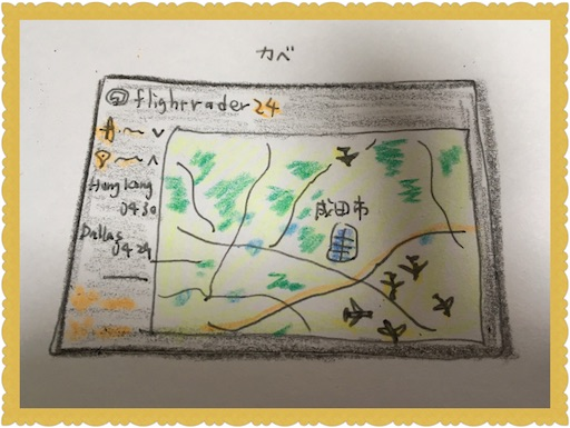 f:id:uchinokosodate:20180321073349j:image