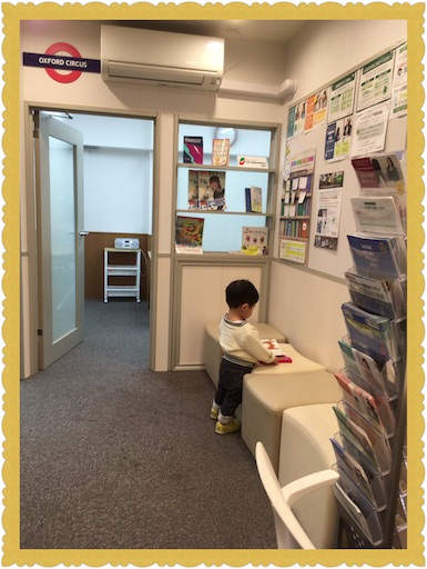 f:id:uchinokosodate:20180324004243j:image