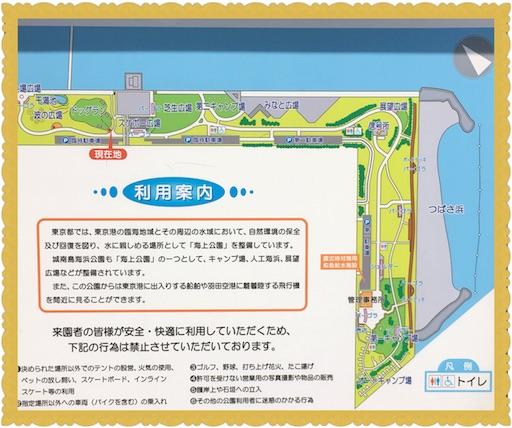 f:id:uchinokosodate:20180402220333j:image