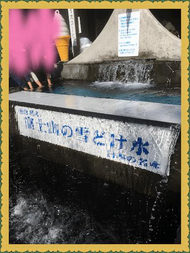 f:id:uchinokosodate:20180504162840p:image