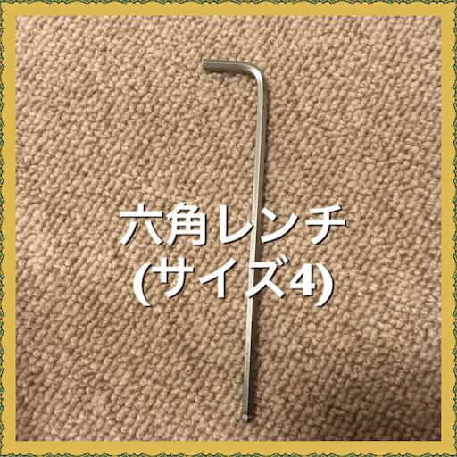 f:id:uchinokosodate:20180526073709p:image