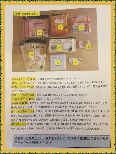 f:id:uchinokosodate:20180626202342p:image