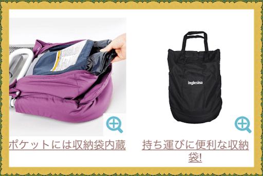 f:id:uchinokosodate:20180722091156p:image