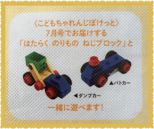 f:id:uchinokosodate:20180819070944p:image