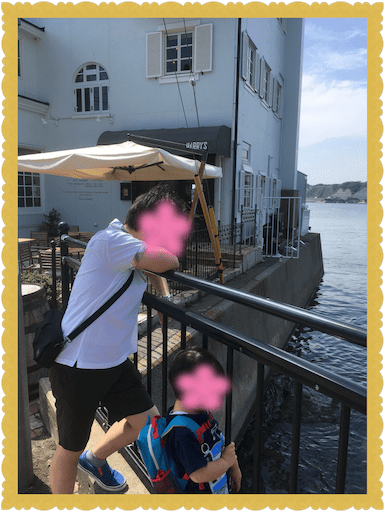 f:id:uchinokosodate:20180831045933p:image