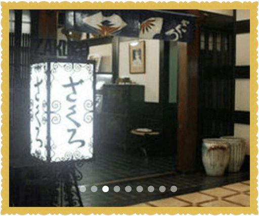 f:id:uchinokosodate:20180916090929p:image