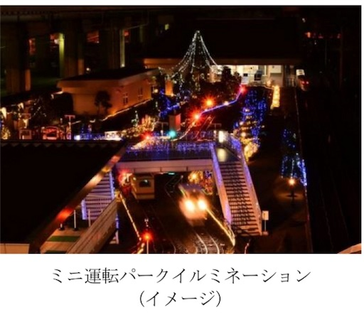 f:id:uchinokosodate:20181010193112j:image