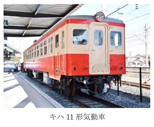 f:id:uchinokosodate:20181010193226j:image
