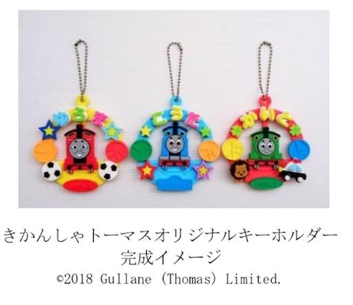 f:id:uchinokosodate:20181010193400j:image