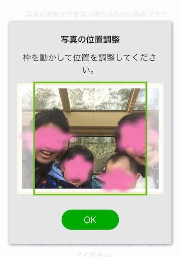 f:id:uchinokosodate:20181223051025j:image