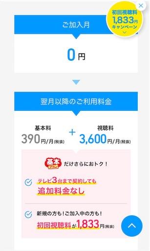 f:id:uchinokosodate:20181227103031j:image