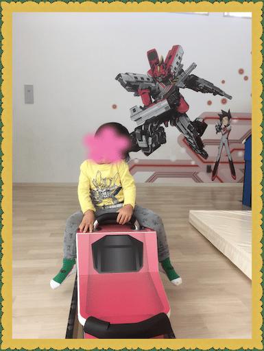 f:id:uchinokosodate:20181231173416p:image