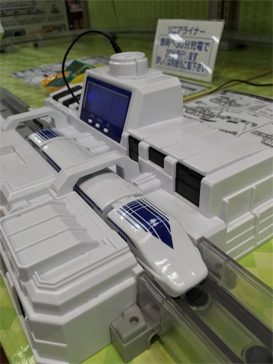 リニアライナー超電導リニア、デモ機です