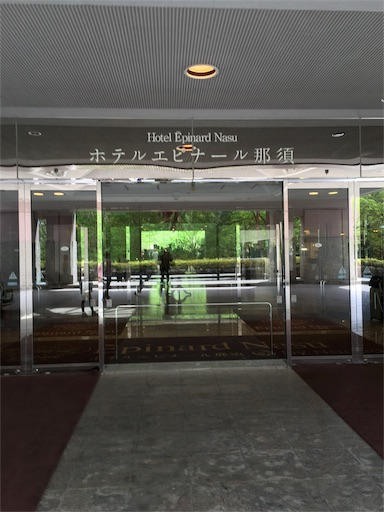エピナール那須の正面玄関です