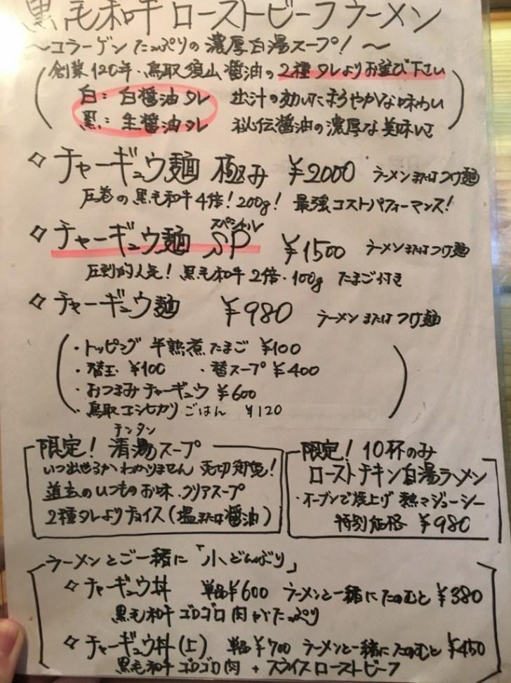 f:id:yagi-renta:20160918132226j:plain