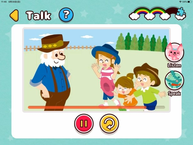 ARでぬいぐるみと英語で話せる!iPadアプリ「りすぴこ」