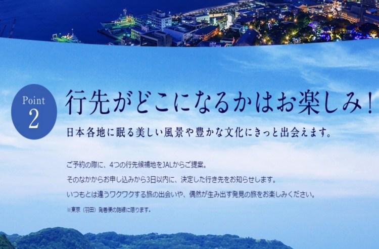 f:id:yoheikomoto:20161227105123j:plain