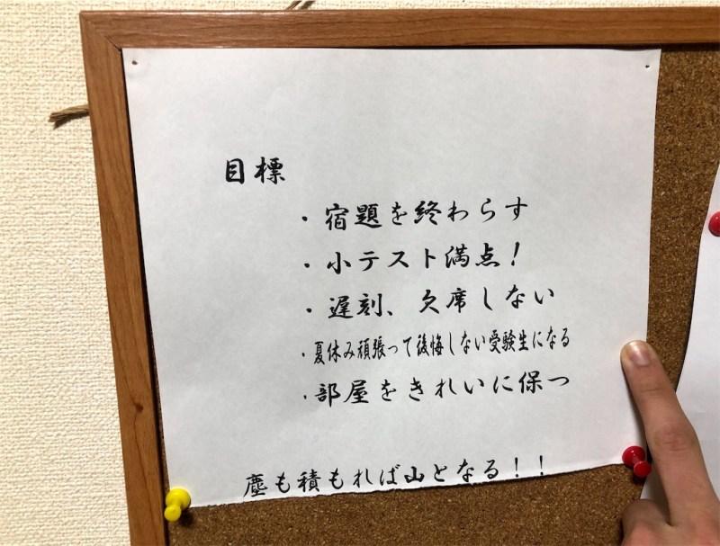 f:id:yoko_eimei:20200917174658j:image