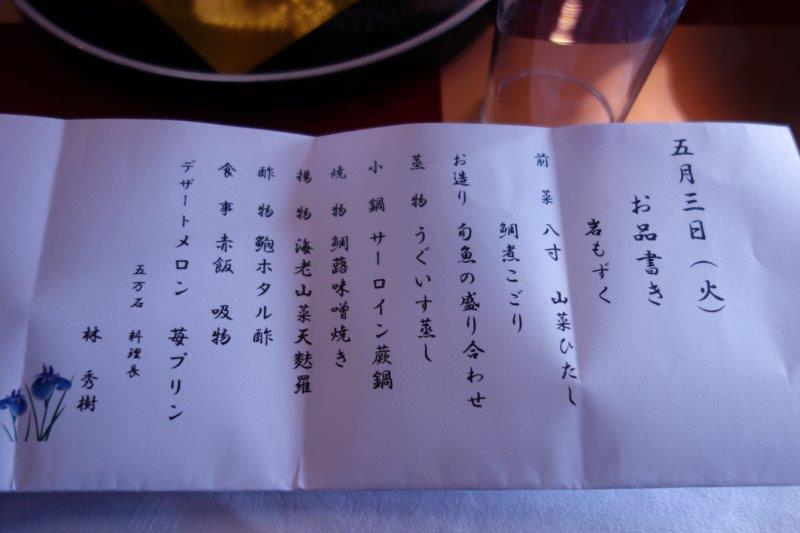 f:id:yoshimatsutakeshi:20160505201940j:plain