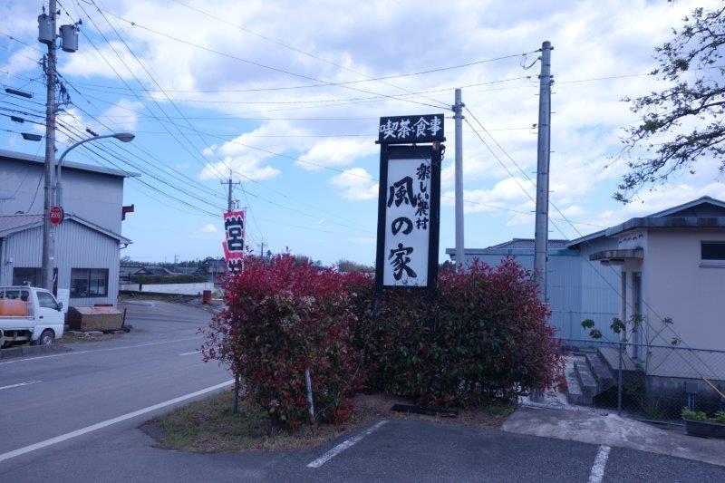 f:id:yoshimatsutakeshi:20160512143750j:plain
