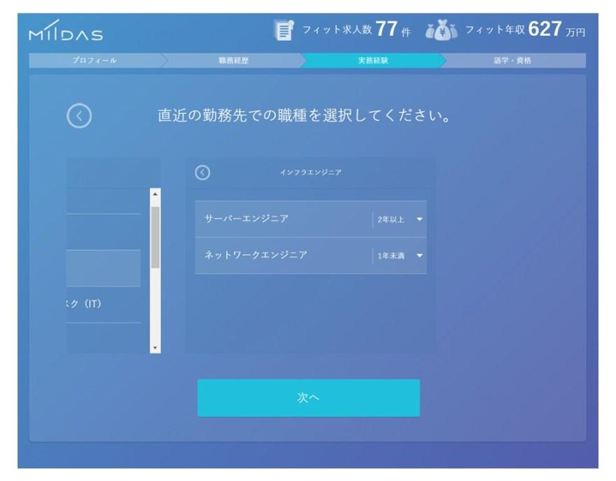 f:id:yoshimatsutakeshi:20160514125001j:plain