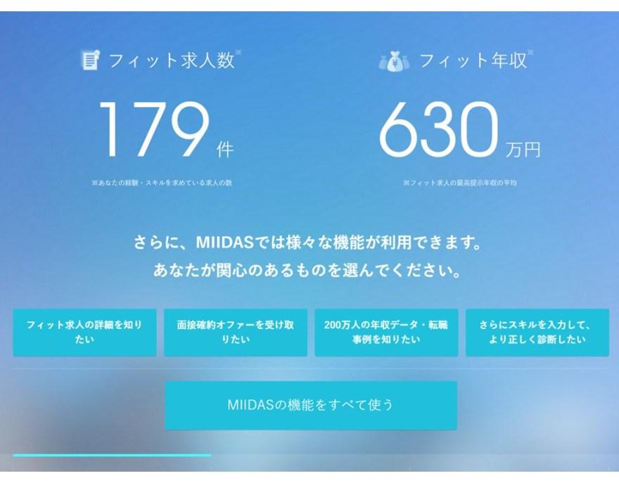 f:id:yoshimatsutakeshi:20160514125752j:plain
