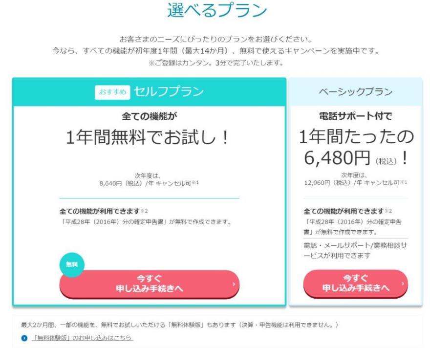 f:id:yoshimatsutakeshi:20160813154529j:plain
