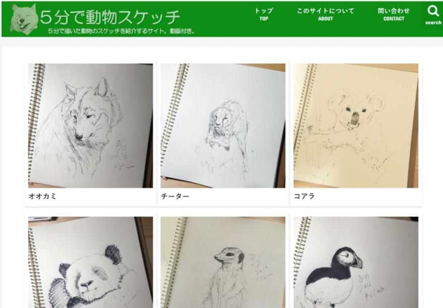f:id:yoshimatsutakeshi:20161004180000j:plain